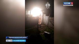 Стали известны подробности жестокой расправы в Кармаскалинском районе
