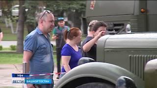 В Уфе открылась автовыставка ко дню Победы
