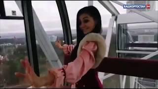 В Уфе исполнили башкирский танец на крыше движущейся машины - видео