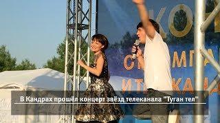 UTV. Новости запада Башкирии за 22 июля