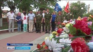 В Башкирии участники автопробега «Салют, Победа!» провели торжественный митинг