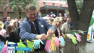 В Уфе прошли фестивали «Мой любимый город» и «Есть!»