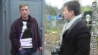 Горловка захоронение невостребованных граждан Октябрьский