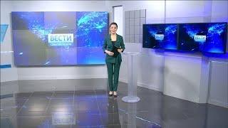 Вести-Башкортостан: События недели - 13.05.18