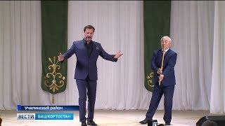 Всемирно известный оперный певец Аскар Абдразаков выступил в Учалинском районе