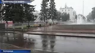 Башкирия, Белорецк, 12 сентября 2017 года, выпал первый снег