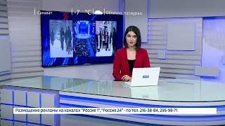 Вести-24. Башкортостан - 20.02.19
