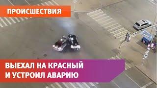 В центре Уфы из-за самоуверенности водителя произошла авария