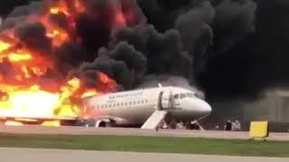#5.05.2019 Горящий с людьми # Суперджетсухой 100 в аэропорту #Шереметьево -ему меньше двух лет.