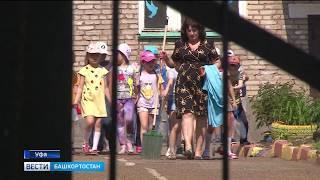 В Уфе в детском саду на отца с дочкой рухнула лестница