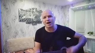 Песни под гитару Ты говорила что всегда права