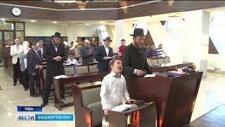 Иудеи отмечают один из древнейших восьмидневных праздников