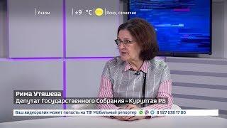 Госсобрание Башкирии обратилось к Дмитрию Медведеву с просьбой ввести госстандарты на питание