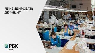 Пошивом масок в РБ занимаются 17 предприятий