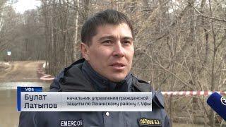 В Ленинском районе Уфы затопило дорогу