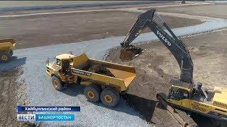 Рабочие места для 1500 человек: в Башкирии начали разработку крупнейшего месторождения