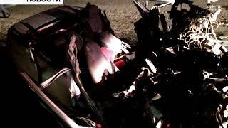 Смертельное ДТП: в Бирском районе легковушка столкнулась с пассажирским автобусом