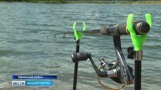 Как работает новый закон о любительском рыболовстве в Башкирии