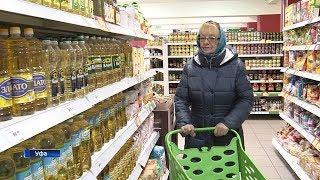 В Башкирии подорожала потребительская корзина: анализ цен
