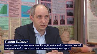 Здоровая среда: Как работает медицина катастроф в Башкирии