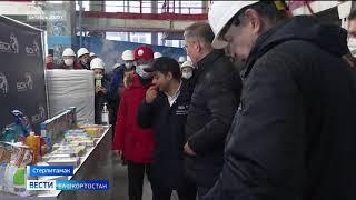 Радий Хабиров встретился с сотрудниками Башкирской содовой компании