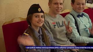 Дорожный патруль Уфа № 94 (эфир от 01.04.2019) на Башкирском спутниковом телевидении