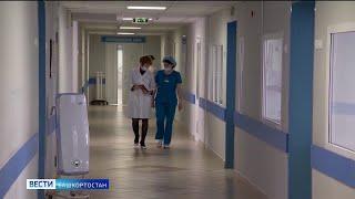 В Башкирии выявлено 167 новых случаев заражения COVID-19