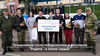 UTV.Новости севера Башкирии за 14 августа (Нефтекамск, Янаул)