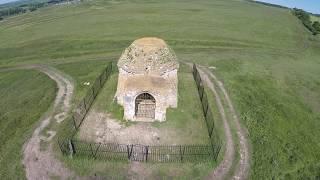 Мавзолей Тура-хана — памятник XIV века в Башкирии