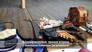 UTV. Новости запада Башкирии за 9 апреля