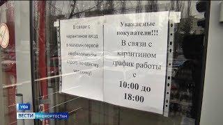 В Башкирии ограничили продажу алкоголя: активисты ОНФ проверили соблюдение новых правил