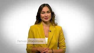 Матур башҡорт теле - Выпуск №9