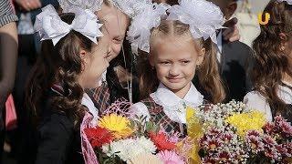 Новости UTV. День знаний в Стерлитамаке
