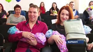 «Второй случай за уходящий год»: в Барнауле родилась тройня