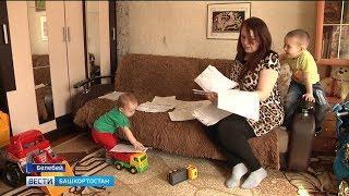 В Белебее многодетная мать, сама того не зная, стала предпринимателем