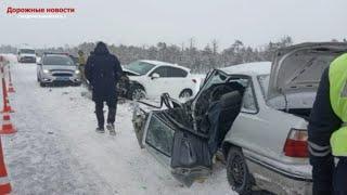 ДТП на трассе Тюмень-Ханты-Мансийск.