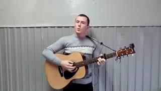 снится мне деревня под гитару