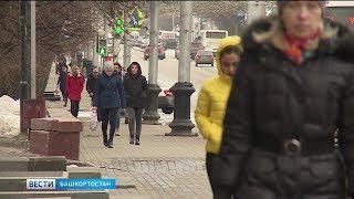 Похолодание с дождями и снегом придет в Башкирию на смену теплой погоде