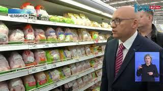 Южноуральские продукты начали дешеветь
