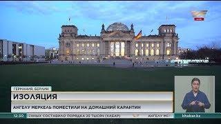 Ангела Меркель попала под домашний карантин