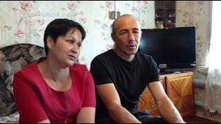 Жительница Башкирии лишились маткапитала после его обналичивания