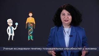 Альфия Нургалиева рассказала школьникам Башкирии о геноме человека