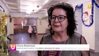 Новости UTV. Открытый городской хоровой фестиваль, посвящённый памяти Н. Курбатовой