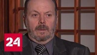 Владимир Кара-Мурза ушел из жизни в день своих именин - Россия 24