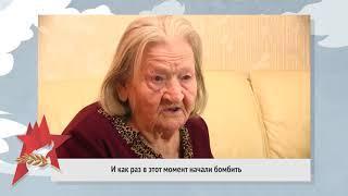 Кузнецова Антонина Ефимовна. Республика Башкортостан, г. Бирск