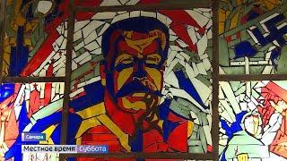"""""""Руссо туристо"""" приглашает зрителей в загадочный музей в Самаре - бункер Сталина"""