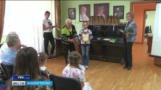В Уфе подвели итоги IV Открытого республиканского детского литературного конкурса «Родник»