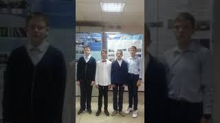 «Средняя общеобразовательная школа №31» городского округа город Стерлитамак Республики Башкортостан
