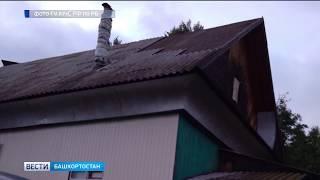 Во время шторма в Башкирии молния убила пастуха, с десятков домов сорвало крышу