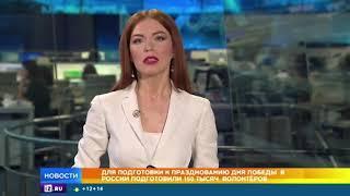 """""""Волонтеры Победы"""" подготовили около 150 тысяч человек для празднования Дня Победы"""
